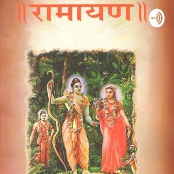 Ramkatha