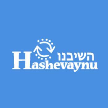 Hashevaynu Shiurim