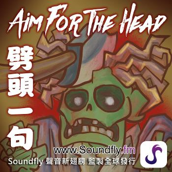 ???? Aim For The Head