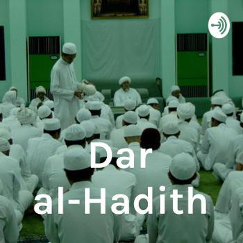 Dar al-Hadith