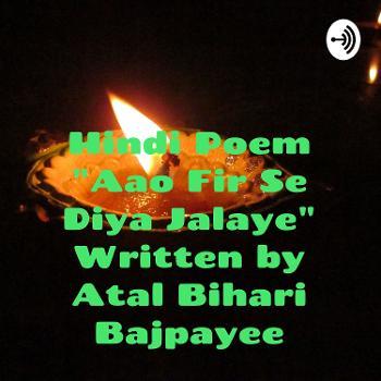 "Hindi Poem ""Aao Fir Se Diya Jalaye"" Written by Atal Bihari Bajpayee"