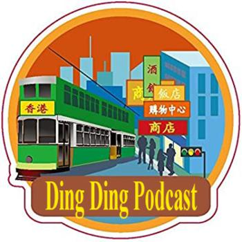 Ding Ding Podcast