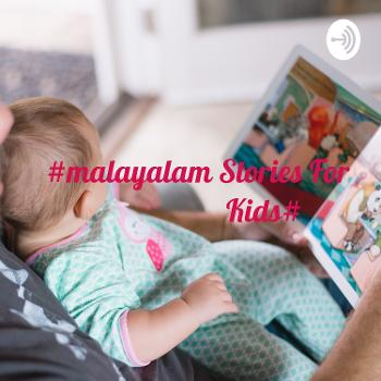 ??? ????? #malayalam Stories For Kids# ?????? ??????? ???? ????