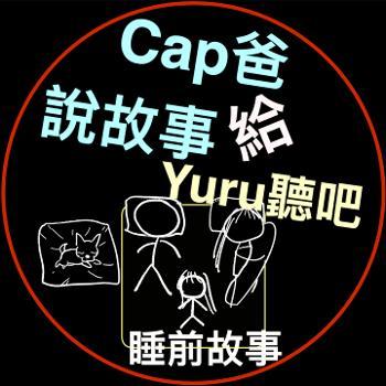 Cap?????Yuru??