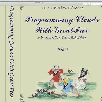 Cloud Computing - The Spring Semester - 2017 (???????2017?