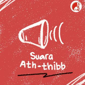 Suara Ath-thibb
