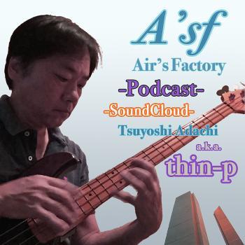 A'sf -Pod- Cloud
