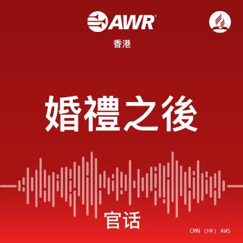 AWR - ????
