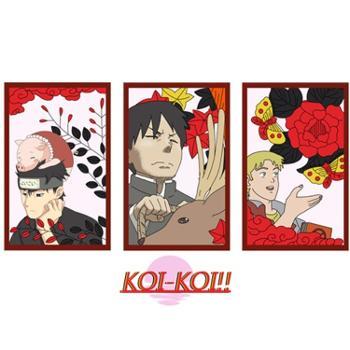 Koi-Koi Cast