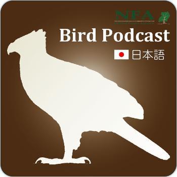 NFA Bird Podcast ????