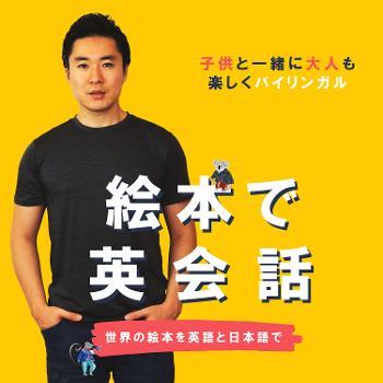 ?????? (Picture Books English)