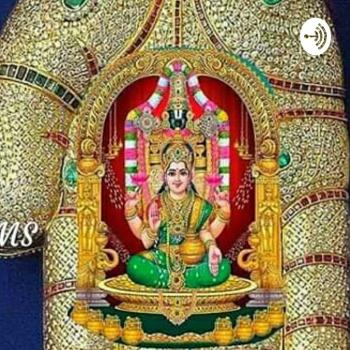 Shantakaram
