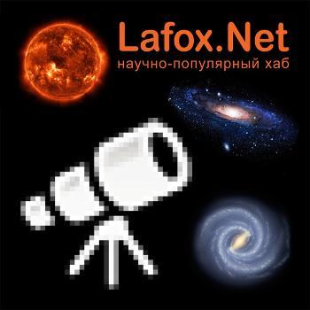 ??????? ????? ? ?????????? : Lafox.Net