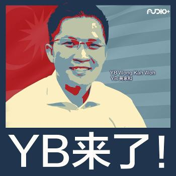 YB???