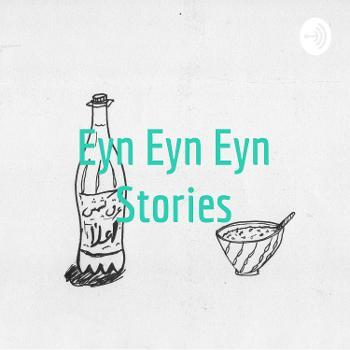 Eyn Eyn Eyn Stories