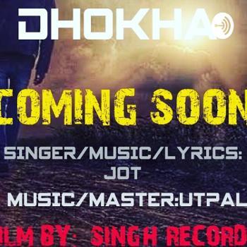 Singh Records
