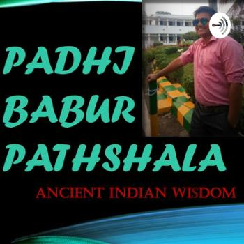 Padhi Babu Ka PATHSHALA