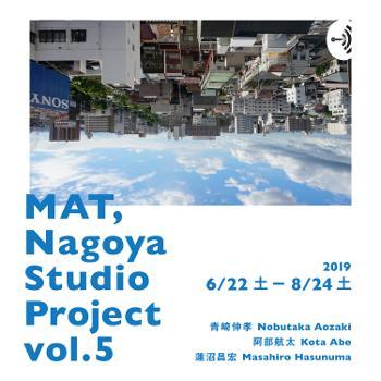 MAT, Nagoya Studio Project