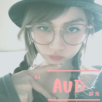 Aud??