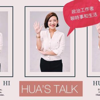 HUA's Talk ????