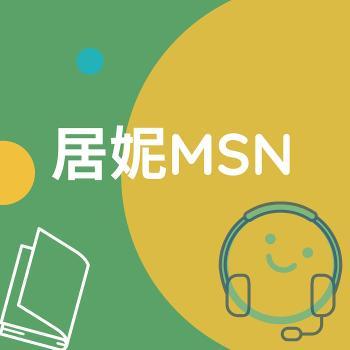 ??MSN