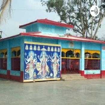 Appan Mithila Story
