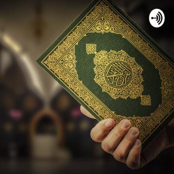 Murottal Al Quran Ustadz Abu Usaamah Syamsul Hadi hafidzahullah