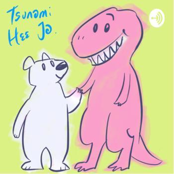 Tsunami HJ