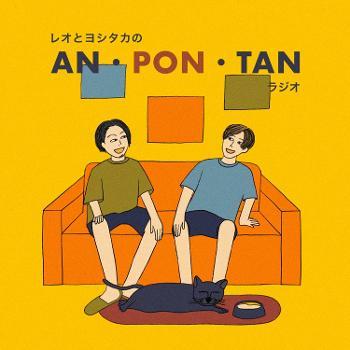 AN?PON?TAN???