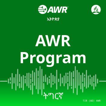 AWR in Tigrinya - Program