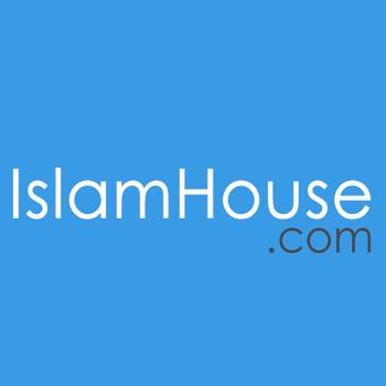 Le petit lexique de l'Islam : La fin du monde et l'Au-delà