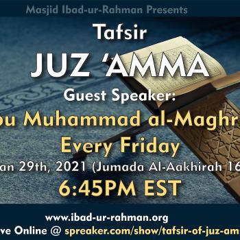 Tafsir of Juz 'Amma