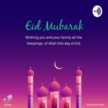 Adhan For Eid-ul-Fitr by AKINWUNMI