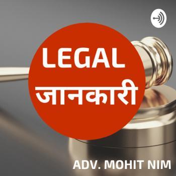 Legal Jankari podcast