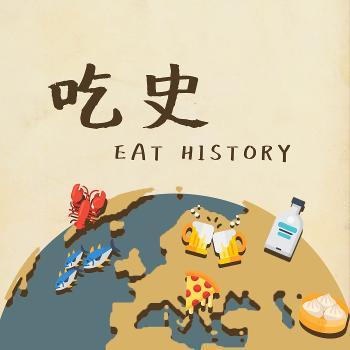?? Eat History