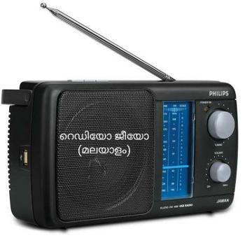 Radio Geo