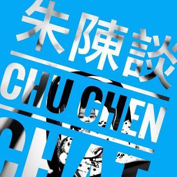 ??? Chu Chen Chat