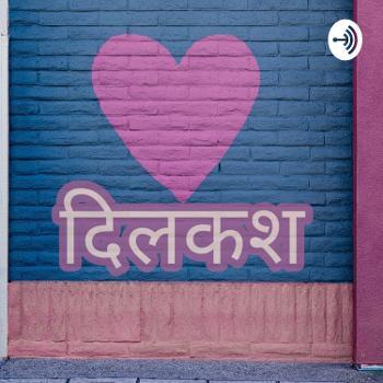 Poetry Kahaniya Aur Kuch Baatein