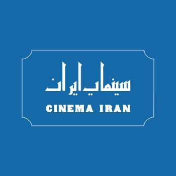 Cinema Iran