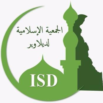 Islamic Society of Delaware Podcast