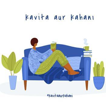 Kavita Aur kahani
