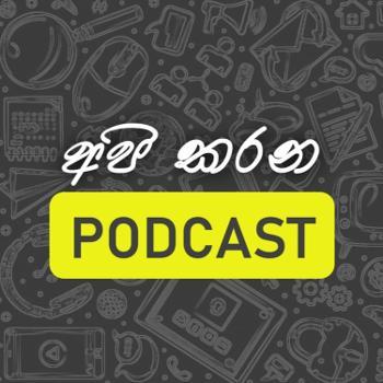 Api Karana Podcast - ??? ??? Podcast