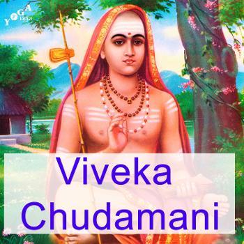 Viveka Chudamani - Kommentare zum Vedanta Text von Shankaracharya