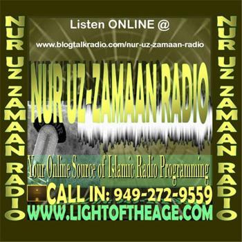 Nur uz-Zamaan Radio
