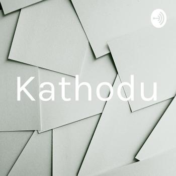 Kathodu