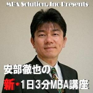 ??1?3?MBA??@MBA Radio Station