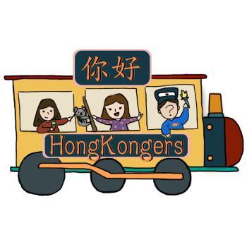 ????? [Nei Ho] HongKongers