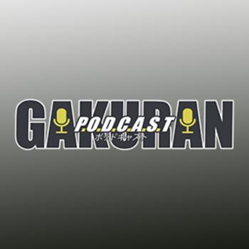 Gakuran Podcast