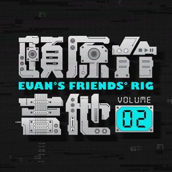 ????? Euan's friends' Rig