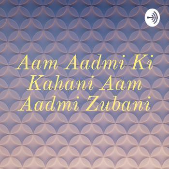 Aam Aadmi Ki Kahani Aam Aadmi Zubani